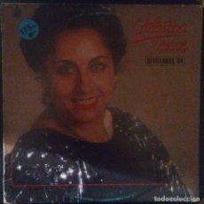 Discos de vinilo: VENDO LP DE LA CANASTERA, SEVILLANAS´84, AÑO 1984 (MAS INFORMACIÓN EN 2ª FOTO EN EL INTERIOR).. Lote 113674054