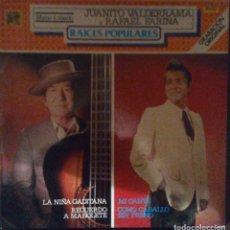 Discos de vinilo: VENDO LP DE JUANITO VALDERRAMA Y RAFAEL FARINA, AÑO 1979 (MAS INFORMACIÓN 2ª FOTO INTERIOR).. Lote 112032035