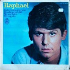 Discos de vinilo: RAPHAEL. ESTUVE ENAMORADO. EP ESPAÑA. Lote 112054943