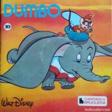 Discos de vinilo: DUMBO. CUENTO DISCO BRUGUERA + LIBRETO. Lote 112054987