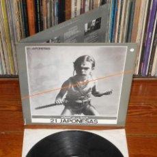 Discos de vinilo: 21 JAPONESAS HOMBRE DE LA SELVA 1989 LP SPANISH POP BAND PAIS VASCO. Lote 112077479