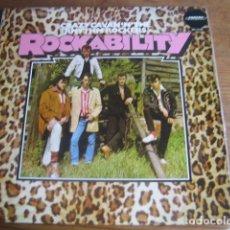 Discos de vinilo - CRAZY CAVAN & RHYTHM ROCKERS - Rockability ****** LP español 1988 - 112141831