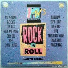 Discos de vinilo: MTV´S ROCK´N ROLL TO GO, LP ELEKTRA 60399-1-E. USA, 1985. MADONNA, KISS, THE POLICE, T. TURNER, RATT. Lote 112158691