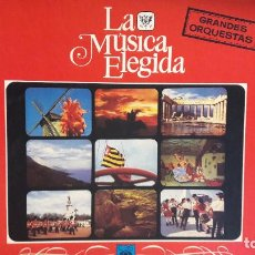 Discos de vinilo: LA MÚSICA ELEGIDA / GRANDES ORQUESTAS / SOLAMENTE 3 DISCOS / FALTA Nº 4 / DE LUJO / SIN LIBRETO. Lote 112218747