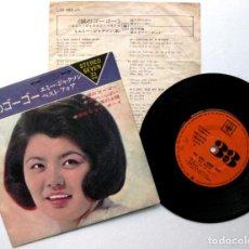 Discos de vinilo: EMY JACKSON AND BLUE COMETS - YOU DON'T KNOW BABY - EP CBS 1966 JAPAN (EDICIÓN JAPONESA) BPY. Lote 112236091