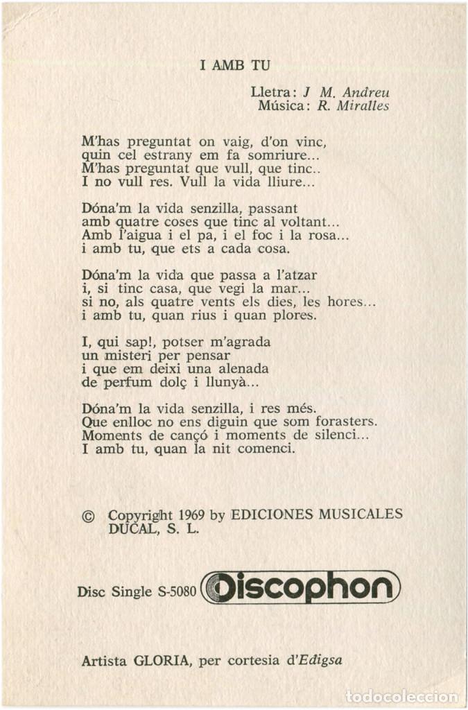 Discos de vinilo: Glòria - I Amb Tu (II Festival Internacional De Barcelona) - Sg Spain 1969 - Discophon S-5080 - Foto 6 - 112248183