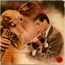 Discos de vinilo: ANTONIO MORENO (ANDERS BURMAN QUARTET) - THIS IS REAL LOVE - EP SWEDEN - METRONOME RECORDS MEP 355. Lote 112254771