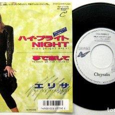 Discos de vinilo: ELISA FIORILLO - HIGH BRIGHT NIGHT - SINGLE TOSHIBA EMI LTD 1988 PROMO JAPAN (EDICIÓN JAPONESA) BPY. Lote 112257715