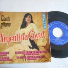 Discos de vinilo: ARGENTINA CORAL-EP-MARINGA +3. Lote 112348627