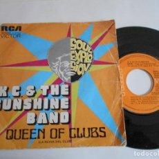 Discos de vinilo: K.C. & THE SUNSHINE BAND-SINGLE-QUEEN OF CLUBS. Lote 112349059