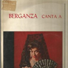Discos de vinilo: TERESA BERGANZA CANTA A ROSSINI LP SELLO DECCA AÑO 1969 EDITADO EN ESPAÑA. Lote 112357563