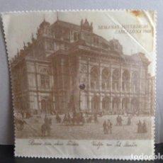 Discos de vinilo: DISCO DE TELA Y PLASTICO DE LAS SEMANAS AUSTRIACAS DE BARCELONA DE 1968 -. Lote 112375515