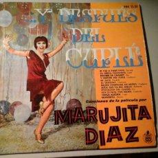 Discos de vinilo: MARUJITA DÍAZ...Y DESPUÉS DEL CUPLÉ. LP. 33 RPM. 1ª EDICIÓN 1959.HISPAVOX HH 11-31.RAFAEL PENAGOS. Lote 112476531
