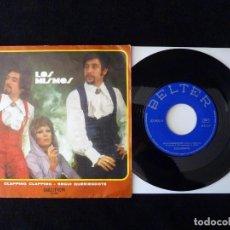 Discos de vinilo: LOS MISMOS. CLAPPING CLAPPING, SEGUI QUERIENDOTE. SINGLE BELTER, 1971. Lote 112513895