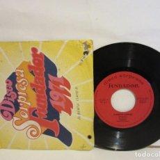 Discos de vinilo: ALBERTO CORTEZ - DISTANCIA / SOMBRAS - EP - 1971 - SPAIN - VG/G. Lote 112569671