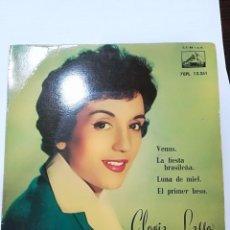 Discos de vinilo: GLORIA LASSO: VENUS / LA FIESTA BRASILEÑA / LUNA DE MIEL / EL PRIMER BESO. Lote 112585487
