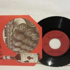 Discos de vinilo: GUITARRAS DE OJEDA - AY MAMA INES / QUIEREME MUCHO +2 - EP - 1969 - SPAIN - VG/G. Lote 112605423
