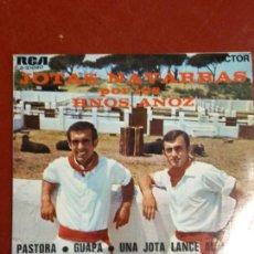 Discos de vinilo: BJS. HERMANOS ANOZ. JOTAS NAVARRAS. PASTORA GUAPA. DISCO DE VINILO. SINGLE,. Lote 112620283