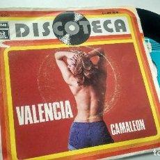 Discos de vinilo: SINGLE (VINILO) DE CAMALEON AÑOS 70. Lote 112661803