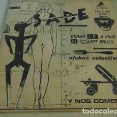 Discos de vinilo: SADE – QUIERO IR A VIVIR AL CORTE INGLES + 3 - EP 1983. Lote 112680111