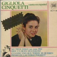 Discos de vinilo: GIGLIOLA CINQUETTI (EN ESPAÑOL) NO TIENE EDAD (EUROVISION) +3 (EP 1964). Lote 112682579