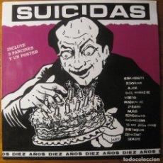 Discos de vinilo: DIEZ AÑOS DISCOS SUICIDAS LP. Lote 112822635
