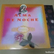 Discos de vinilo: ALMA DE NOCHE (LP) MAMA AÑO 1991 – ENCARTE CON LETRAS. Lote 112919999