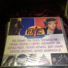 Discos de vinilo: VERANO WEA 1.983.. Lote 112929823