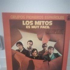 Discos de vinilo: LOS MITOS ES MUY FÁCIL. Lote 112959163