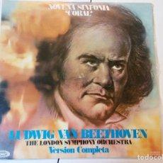Discos de vinilo: LP. NOVENA SINFONIA CORAL. . Lote 112967859