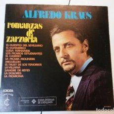 Discos de vinilo: LP. ALFREDO KRAUS. Lote 112970475