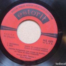 Discos de vinilo: SILVA TAVARES E BELO MARQUES - ALCOBACA - EP PORTUGUES ESTORIL. Lote 112988479