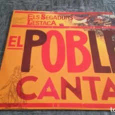 Discos de vinilo: EL POBLE CANTA (GRAMUSIC, 1976). Lote 112993395