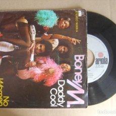 Dischi in vinile: BONEY M - DADDY COOL + NO WOMAN NO CRY - SINGLE ESPAÑOL 1976 - ARIOLA. Lote 113009103