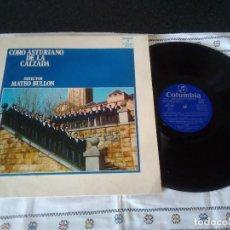 Discos de vinilo: 7-LP CORO ASTURIANO DE LA CALZADA, GIJON, DIRECTOR MATEO BULLON, 1973. Lote 113029863