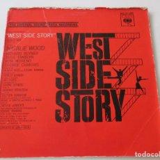 Discos de vinilo: WEST SIDE STORY EDICIÓN ESPAÑOLA DE 1962 CARPETA DESPLEGABLE. Lote 113031543