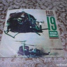 Discos de vinilo: PAUL HARDCASTLE - 19 (PROMO). Lote 113092979