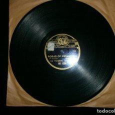 Discos de vinilo: DISCO DE PIZARRA. LOS TROVADORES TAMAULIPECOS. DISCOGRÁFICA REGAL.. Lote 113096791