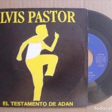 Discos de vinilo: LUIS PASTOR - EL TESTAMENTO DE ADAN - SINGLE PROMOCIONAL 1992 - AREA CREATIVA. Lote 113104383