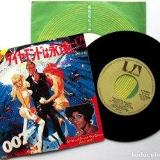 Discos de vinilo: SHIRLEY BASSEY - DIAMONDS ARE FOREVER (JAMES BOND 007) - SINGLE 1971 JAPAN (EDICIÓN JAPONESA) BPY. Lote 113105099