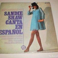 Discos de vinilo: SINGLE SANDIE SHAW. MARIONETAS EN LA CUERDA. EUROVISIÓN 67 HISPAVOX 1967 SPAIN (PROBADO). Lote 113123235