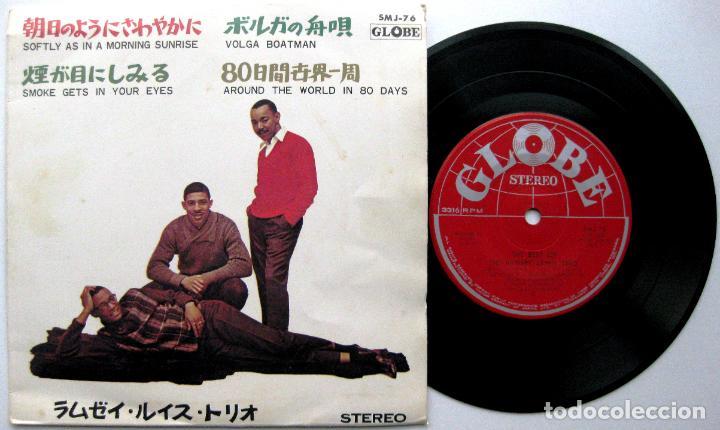 THE RAMSEY LEWIS TRIO - SOFTLY, AS IN A MORNING SUNRISE - EP GLOBE 1967 JAPAN (EDICIÓN JAPONESA) BPY (Música - Discos de Vinilo - EPs - Jazz, Jazz-Rock, Blues y R&B)
