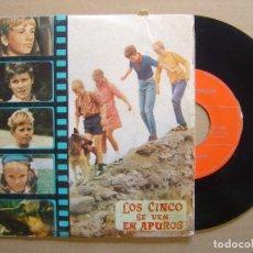 Discos de vinilo: LOS CINCO SE VEN EN APUROS - SINGLE ESPAÑOL 1972 - TRIANGULO. Lote 113269583