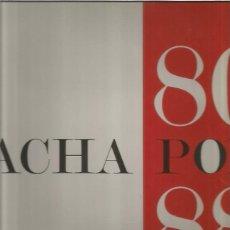 Discos de vinilo: NACHA POP 80 88. Lote 113277839