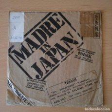 Discos de vinilo: MADRE IN JAPAN (BANDA SONORA 1985) SIN CONOCIMIENTO / KAMAKURA - SINGLE . Lote 113277859