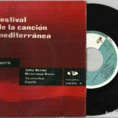Disques de vinyle: DANIEL CLAVERO EP JULIO VERNE + 3 1961. Lote 113343591