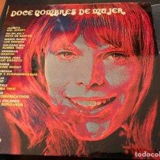 Discos de vinilo: DOCE NOMBRES DE MUJER LOS MISMOS, SOTA DE BASTOS, YAGO, RUMBA TRES, MEL JERSEY..) LP ESP 1972(VIN-W). Lote 113369183
