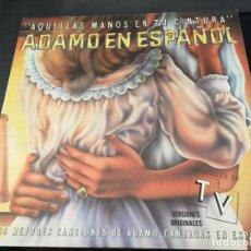 Discos de vinilo: ADAMO EN ESPAÑOL (AQUELLAS MANOS EN TU CINTURA) 2 LP (VIN-W). Lote 113369599