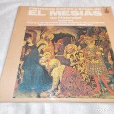 Discos de vinilo: HANDEL EL MESIAS COROS Y ARIAS . Lote 113385851
