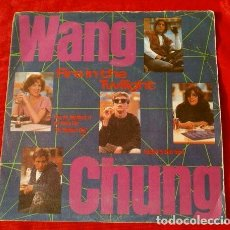 Discos de vinilo: THE BREAKFAST CLUB EL CLUB DE LOS CINCO (SINGLE BSO 1985) WANG CHUNG - KEITH FORSEY - FIRE IN THE. Lote 113407711